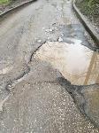 Ямы на улице Седова: «Вот такой ширины! Вот такой глубины!», Фото: 6