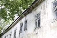 Аварийный дом на ул.Деметьева, 15А, Фото: 9