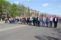 Тульская Федерация профсоюзов провела митинг и первомайское шествие. 1.05.2014, Фото: 48