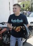День физкультурника в Ясногорске, Фото: 1