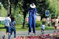 110 лет Комсомольскому парку, Фото: 27