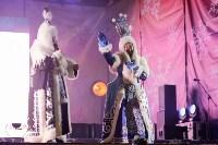 Битва Дедов Морозов и огненное шоу, Фото: 43