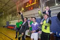 Кубок сборных дивизионов - 2016, Фото: 149