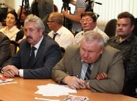 Совет региональных отделений политических партий, Фото: 11