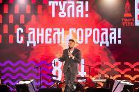 Праздничный концерт: для туляков выступили Юлианна Караулова и Денис Майданов, Фото: 84