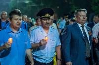 """Шествие """"Свеча памяти"""", 22 июня 2016, Фото: 36"""