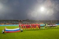 Сборная России против сборной Гибралтара, Фото: 7
