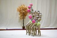 """Соревнования по художественной гимнастике """"Осенний вальс"""", Фото: 8"""