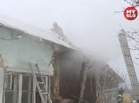 Пожар в пос. Петровский 20.02.19, Фото: 7