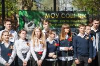 Открытие мемориальных досок в школе №4. 5.05.2015, Фото: 26