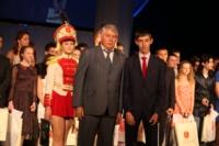 Городской бал медалистов-2014, Фото: 237