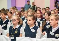 Показательные выступления ОМОН в тульской школе, Фото: 17