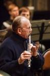 Губернаторский духовой оркестр, Фото: 6