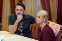 Татьяна Волосожар и Максим Траньков в Туле, Фото: 12