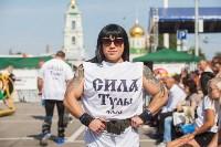 Сила Тулы-2018, Фото: 103