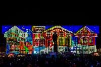 закрытие проекта Тула новогодняя столица России, Фото: 4