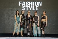 Fashion Style , Фото: 182