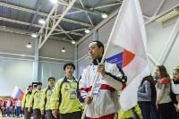 Открытие первого студенческого Чемпионата мира по спортивному ориентированию на лыжах, Фото: 10