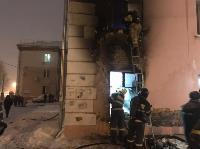 Три человека погибли на пожаре в Новомосковске, Фото: 1