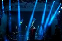 """Концерт группы """"А-Студио"""" на Казанской набережной, Фото: 42"""