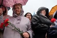 Митинг, посвященный Дню памяти погибших в радиационных авариях и катастрофах, Фото: 33