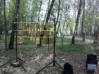 Звонница из Плоских Колоколов. Май 2015г., ЦПКиО г.Тула, Фото: 2