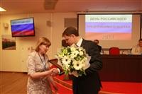 Форум предпринимателей Тульской области, Фото: 46