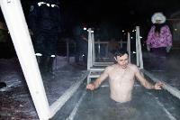 Крещенские купания в Центральном парке Тулы-2021, Фото: 116