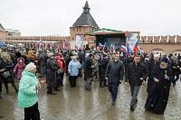 В Туле отметили День народного единства, Фото: 34