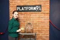 Клаустрофобия: Платформа 9¾, Фото: 12
