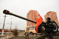 В Туле на ул. Приупской установили гаубицу Д-30, Фото: 4