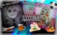 Маркина Дарья 16 лет «Маски», Фото: 8