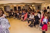 Презентация бренда Кати Комбаровой в Туле, Фото: 32