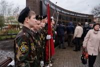 Митинг, посвященный Дню памяти погибших в радиационных авариях и катастрофах, Фото: 54