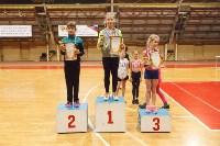 Легкоатлетическое многоборье в младшей группе (2005-2006 гг.рождения), Фото: 41