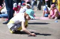 День защиты детей в ЦПКиО им. П.П. Белоусова: Фоторепортаж Myslo, Фото: 71