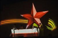 3D Mapping Show и фейерверк на площади Ленина. День города-2015, Фото: 11