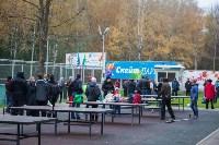 Соревнование сотрудников внутренних дел РФ, Фото: 62