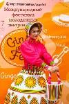 В Туле открылся I международный фестиваль молодёжных театров GingerFest, Фото: 111