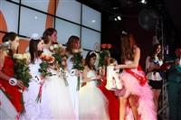 Алина Чилачава представит Тулу на шоу «Топ-модель по-детски», Фото: 192