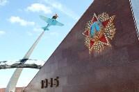 """Осмотр мемориала """"Защитникам неба Отечества"""". 3.08.2015, Фото: 10"""