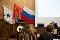 Тульская область потратила 8,5 млн рублей на финансирование научных проектов, Фото: 43