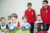 Открытие компании для дошкольников «Футбостарз», Фото: 27