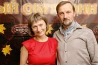 «Октябрин» в ресторане «Метрополь», Фото: 23