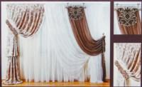 Где в Туле купить шторы, Фото: 1