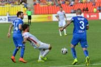 «Арсенал»-«Динамо». Тула. 17 августа 2014 год., Фото: 84
