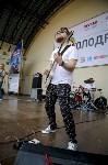 «Школодром-2018». Было круто!, Фото: 233