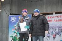 В Туле состоялась традиционная лыжная гонка , Фото: 83