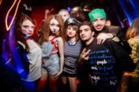 Хэллоуин-2014 в Премьере, Фото: 42