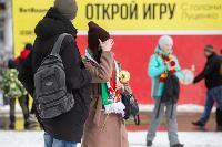 """""""Арсенал"""" - """"Локомотив"""" , Фото: 30"""